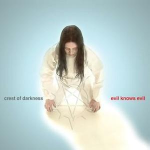 Evil Knows Evil